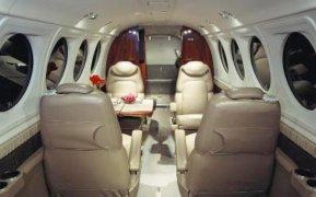 King Air 100